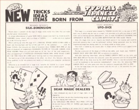 tricks-co-ufo-dice-ad-genii-1975-10