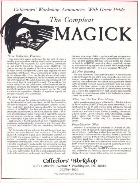 cw-compleat-magick-ad-genii-1985-09
